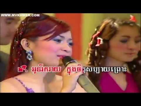 Khmer karaoke dance music - Khmer nonstop romvong - Noy Vanneth & Him Sivorn & Chhoun Sovanchhai