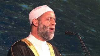 Joining the Hearts through the Qur'an - Hassan Saleh thumbnail