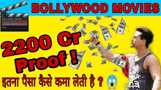 How Bollywood Movies Earn Money With Proof