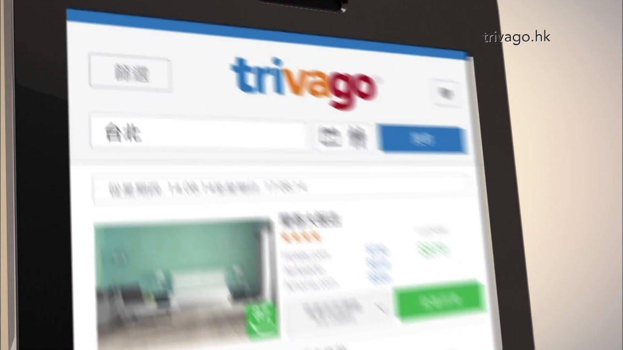 Trivago 幫您用至抵價搵酒店 廣告 [HD] - YouTube