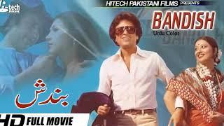Video Sona Na Chandi Na Koi Mahal Jaan-e-Man download MP3, 3GP, MP4, WEBM, AVI, FLV Juli 2018