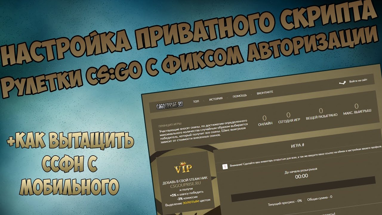 На funpay можно приобрести аккаунт apb reloaded дешевле, чем где-либо, тут вы покупаете напрямую у игроков, через надежную, гарантирующую.