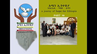 አሜን ኢትዮጵያ  A Journey of Hope  Israel  Egypt Sudan