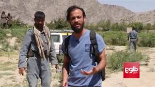 Foreign Nationals Kidnapped and Killed in Kabul
