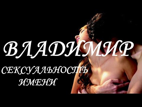 «Тайна Имени» Татьяна 19.11.2013 г.
