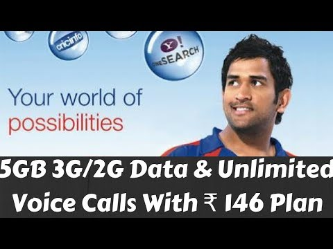 Aircel Dhamaka- Offers 5GB 3G/2G Data Daily & Unlimited Voice Calls With ₹ 146 Plan | Jio Effect