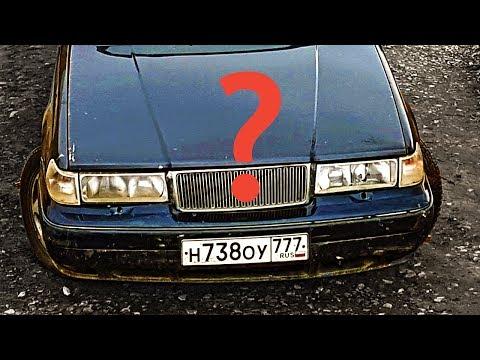 Volvo  видео
