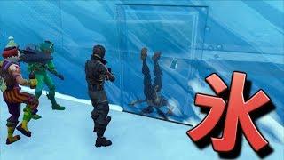 [Fortnite] 氷の中のアイテムを取りたい... thumbnail