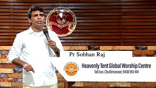 Heavenly Tent Global Worship Centre| Pr Sobhan Raj | Manna Television