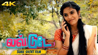 LOVE TODAY | Tamil Rom-com Shortfilm with English Subtitles | 4K |