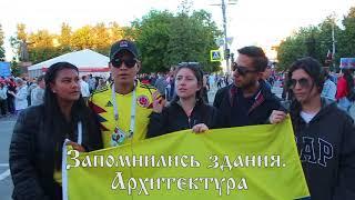 Колумбийцы о России