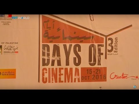 Showcase: The Days of Cinema in Palestine