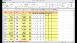 TQC EXCEL 2010 204 人事考評管理系統 (有聲錄製) thumbnail