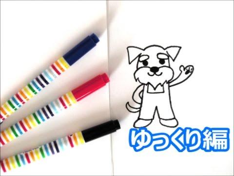 2018年は戌年 年賀状イラスト 犬の描き方 動物キャラクター ゆっくり