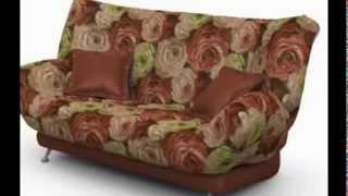 Раскладной диван Колыбельная - купить диван фабрики мягкой мебели Андерссен(http://anderssen.ru/ , Диван, раскладной диван, купить диван, диван кровать, где купить диван, какой диван купить,..., 2013-04-15T17:36:12.000Z)