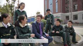 MLIS-Zhenjiang 20th Anniversary 枫叶国际学校20周年庆镇江校区