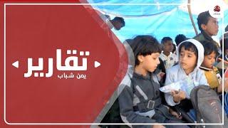 مئات الطلاب بمخيم القوز بمأرب يرسمون مستقبلهم وسط تعقيدات النزوح