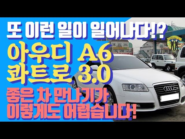 ??? a6 ? ??????? ??? ???? (feat ???)