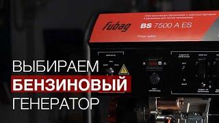 видео Двигатель генератора для загородного дома
