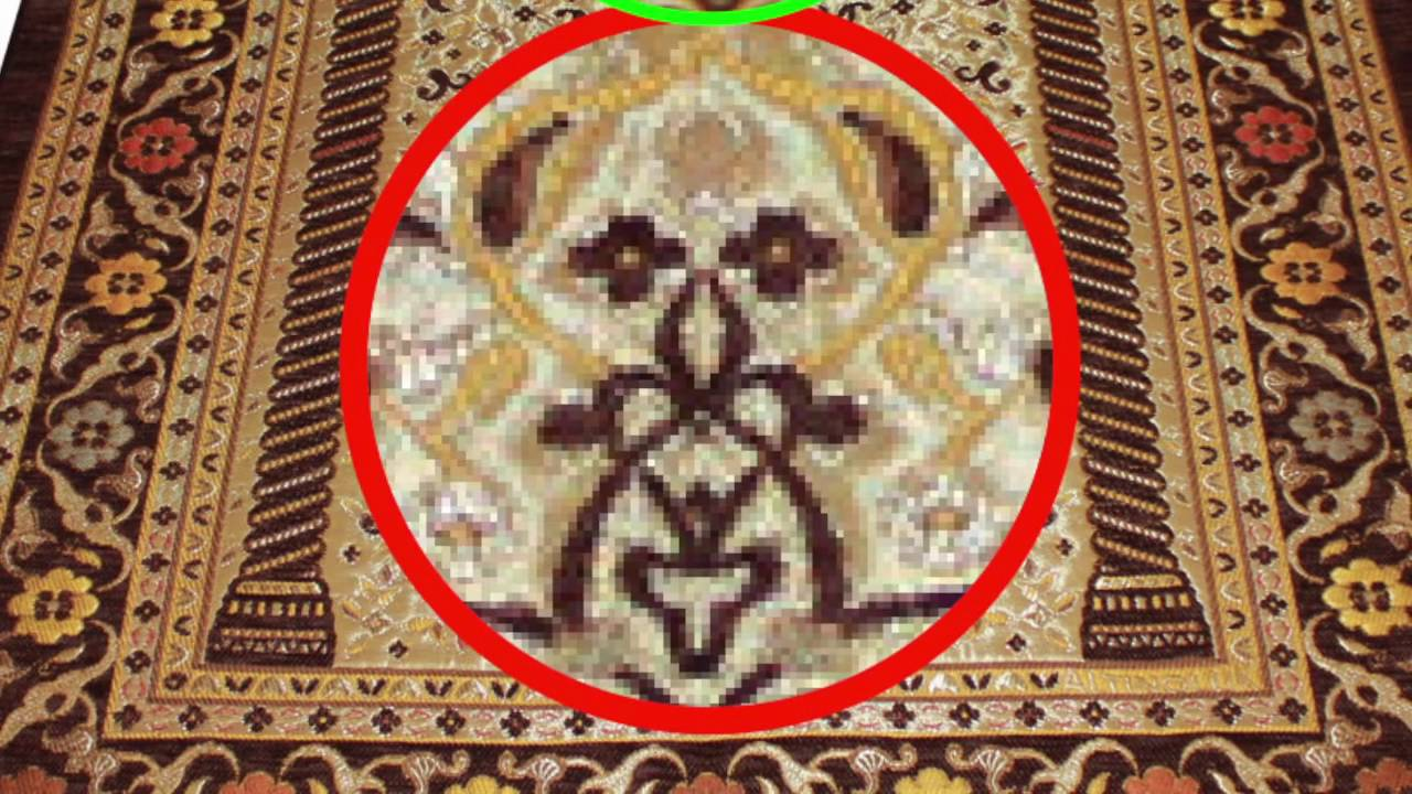 Evil prayer mats muslim islam hidden creatures abstract faces evil prayer mats muslim islam hidden creatures abstract faces satanic occult symbols buycottarizona