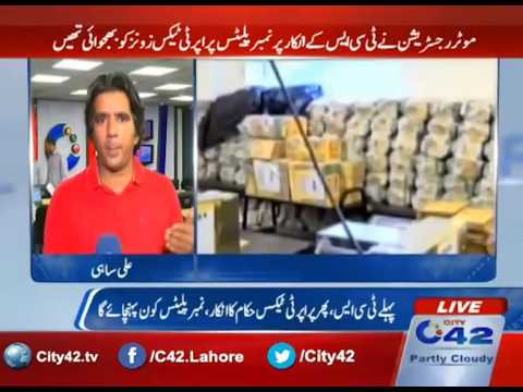 Number plates delivery issue between TCS and property tax authorities