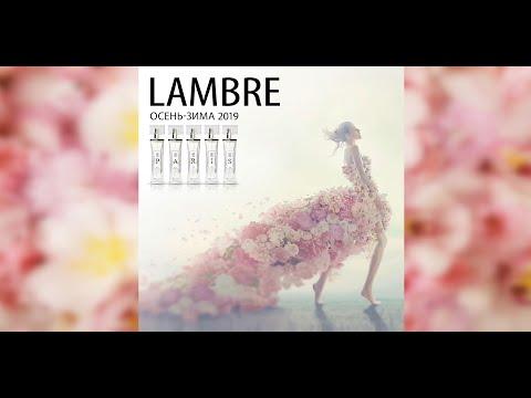 Каталог Ламбре Осень 2019 онлайн цены Lambre