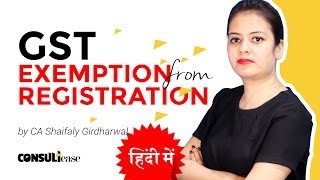Who does not need REGISTRATION in GST? - Explained in HINDI