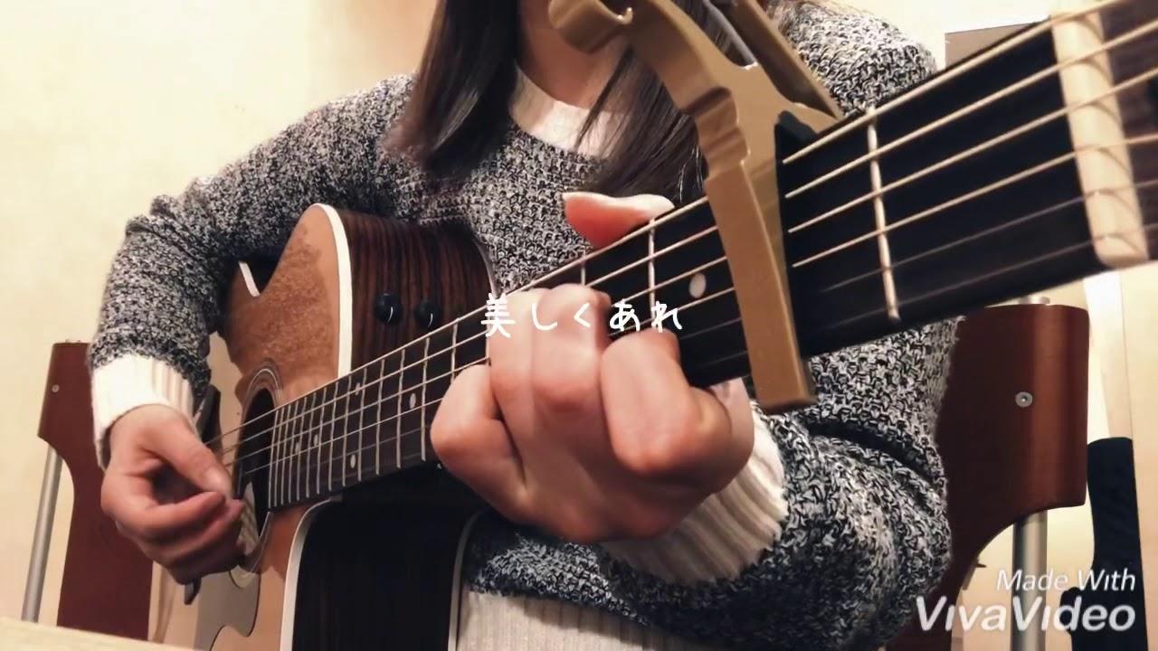 カワキヲアメク/美波 カバー - YouTube