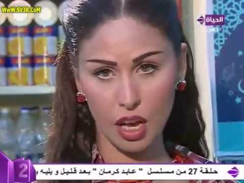 (Maktoub 3ala Algebien) Series Ep 27 / مسلسل (مكتوب على الجبين) الحلقة 27