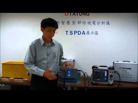 Tatung Smart Partial Discharge Analyzer- Introduction & Simulation Test