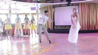Bride and Groom Surprise Wedding Dance
