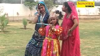 Krishan Bhajan- Mero Dil Lago Muraliya Wale Se | Gunje Radha Naam |