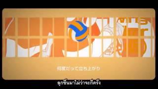 [THsub] 【GUMI】Ochita karasu, Ima tobitatsu thumbnail