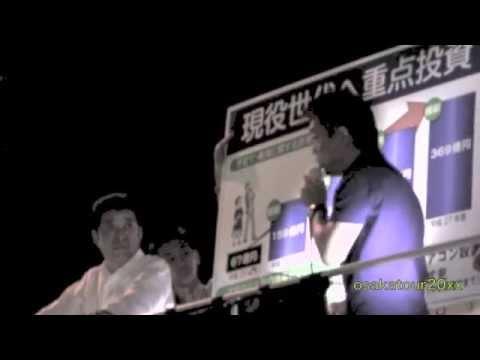 橋下徹 VS 共産党ジジイ 2機目 「年寄りをいじめるな!」 大阪都構想