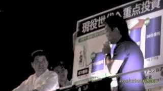 橋下徹 VS 共産党ジジイ 2機目 「年寄りをいじめるな!」 大阪都構想 thumbnail