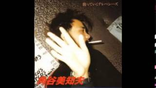"""final track from compilation """"腐っていくテレパシーズ"""" 1991."""