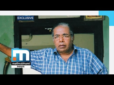 Thilakan's Letter To Mohanlal Back In Focus As Dileep Returns| Mathrubhumi News