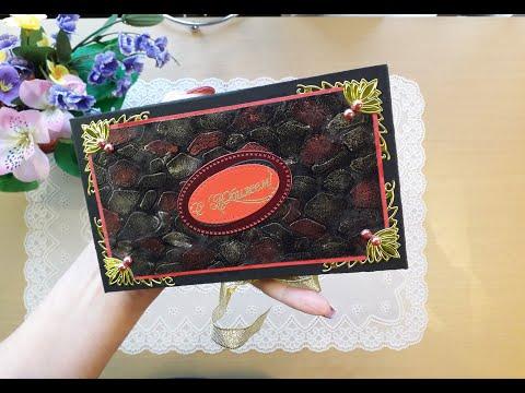 мастер класс поздравительной коробочки для денежного подарка своими руками