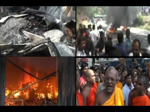 Jan Man: Full Report: Sri Lanka declares state of emergency after communal riots