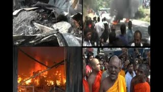 Jan Man: Full Report: Sri Lanka declares state of emergency after communal riots