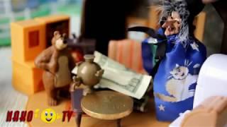 Свинка Пеппа и Маша и Медведь Неудачный обмен домика  Мультфильм Peppa Pig