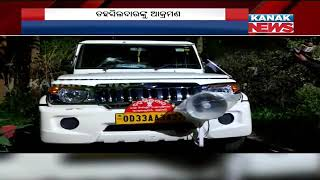 Tehsildar, Police SI Attacked For Enforcing Covid Rules In Gajapati
