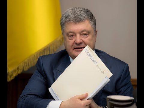 Зміни до Закону України «Про публічні закупівлі» та деяких інших законодавчих актів України»