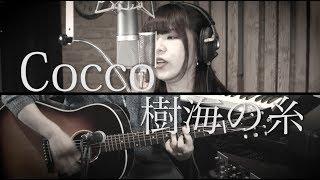 Good By Gloomy Twitter : https://twitter.com/GBG_JPN 小出美里 : htt...