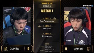 [2019 GSL S3] Ro.32 Group G Match1 GuMiho vs Armani