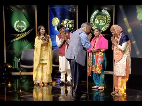 Mahila Kisan Awards - Episode 18
