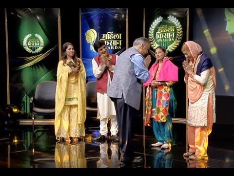 Mahila Kisan Awards - Episode 18