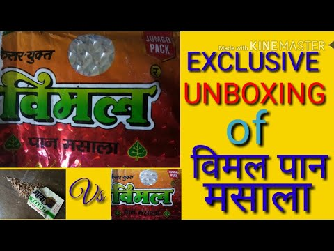Exclusive Unboxing of Vimal Pan Masala l विमल पान मसाला की Funny Unboxing  by Baba Bakchod