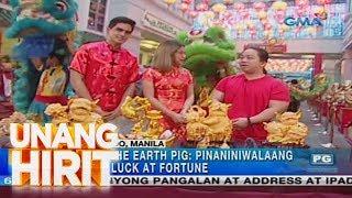 Unang Hirit: Mga pampasuwerte ngayong Chinese New Year, alamin!