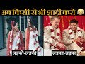 What is LGBTQ or LGBT and Section 377 ? Explained in Hindi   Supreme Court On Section 377
